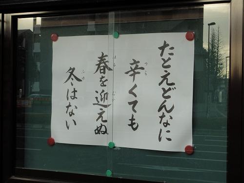 1201gangyoji006.jpg