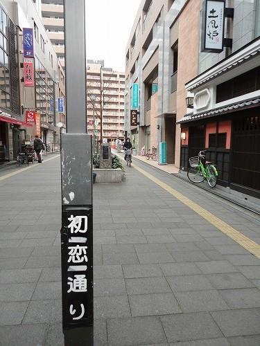 1201kuroku001.jpg