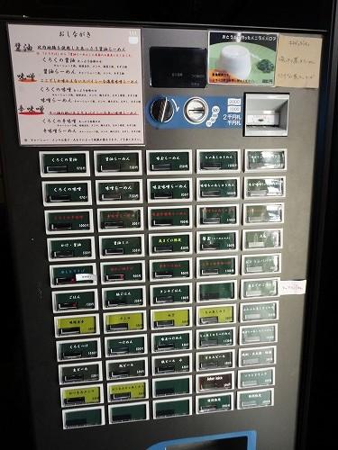 1201kuroku003.jpg