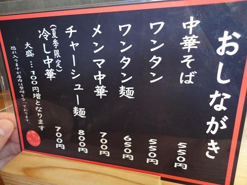 1201sinobu002.jpg