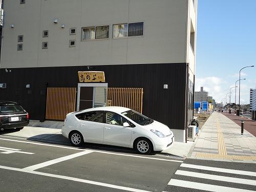 1201sinobu008.jpg