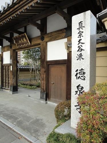 1201tokusenji001.jpg