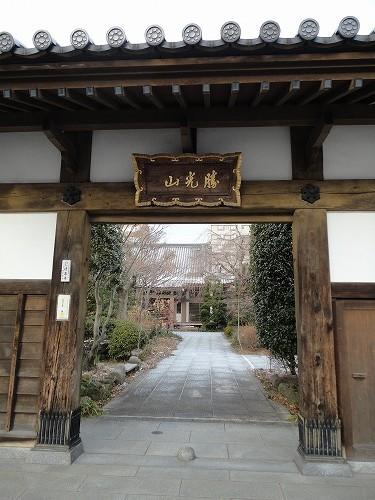 1201tokusenji002.jpg