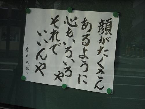 1201tokusenji005.jpg