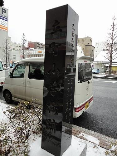 1202jiro002.jpg
