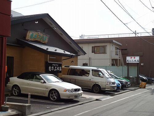 1202sinobu004.jpg