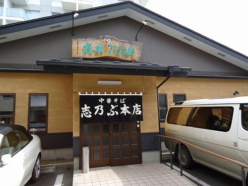 1202sinobu005.jpg