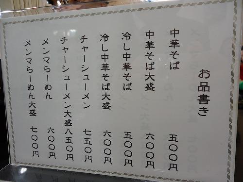 1202sinobu008.jpg