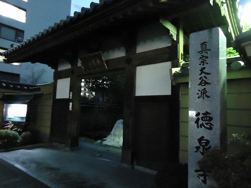 1202tokusenji001.jpg