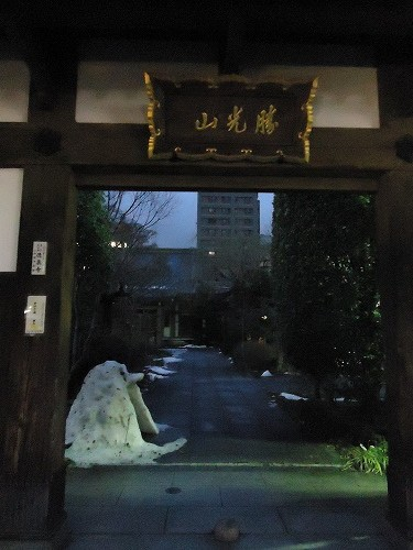 1202tokusenji002.jpg