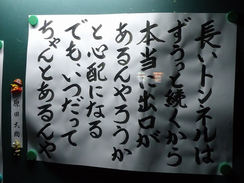 1202tokusenji003.jpg