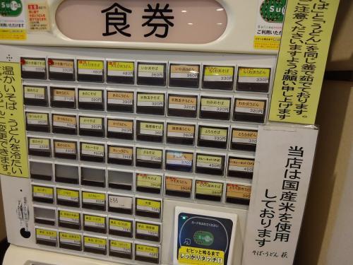 1203hagikara002.jpg
