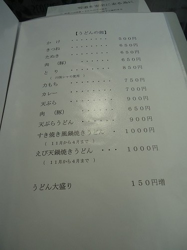 1203namie012.jpg