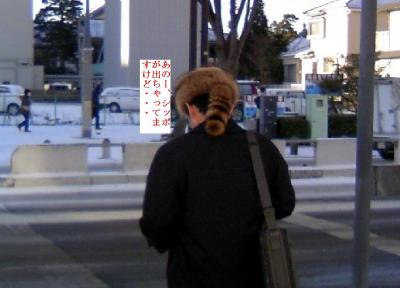 yuki03.jpg
