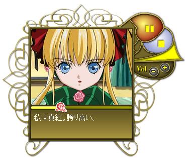 shinku01_o_.jpg