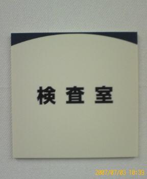 20070703122111