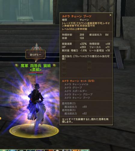 Aion0557.jpg