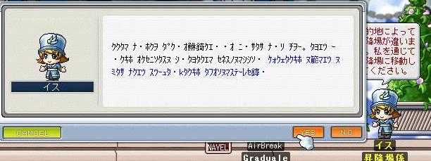 Maple02.jpg