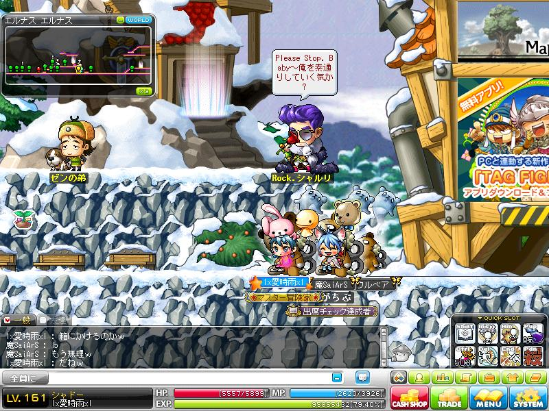 Maple110909_135639.jpg