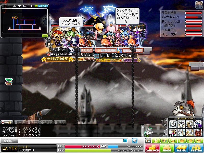 Maple110910_020439.jpg