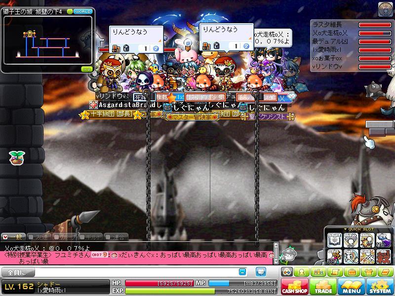 Maple110910_020524.jpg