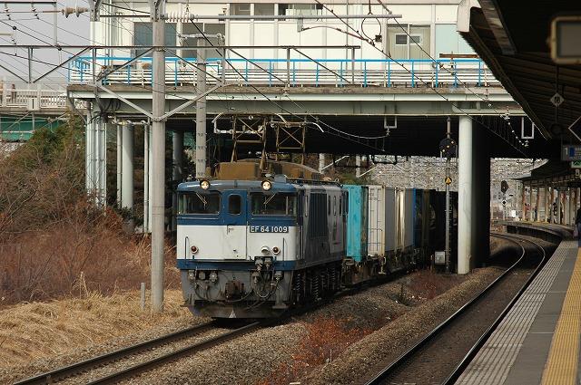 DSC_2799.jpg