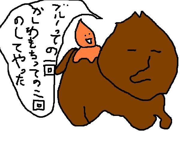 gogo4.jpg