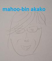 akako.png