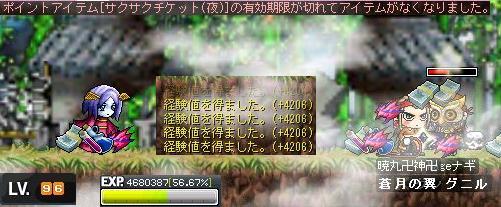 20070521222012.jpg