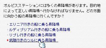 20070530225251.jpg