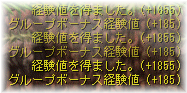 20070809212116.png