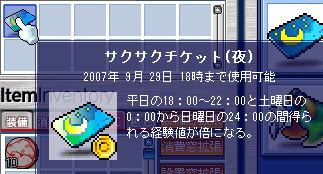 20070831140706.png