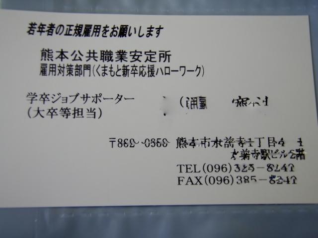 P7010249 (640x480)