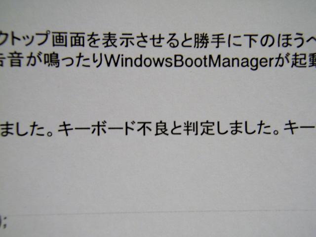 P7210102 (640x479)