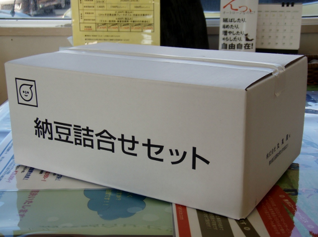 P7210106 (640x478)
