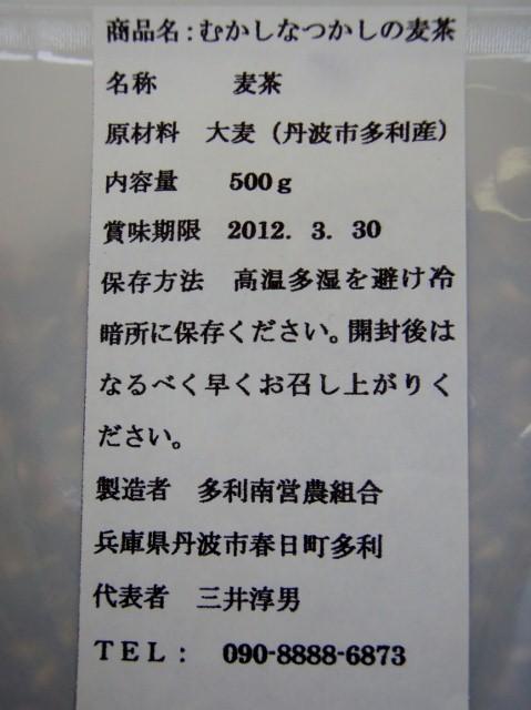 P7250147 (640x479)