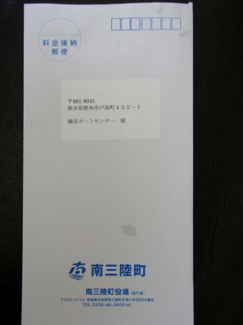 P7290175 (479x640)