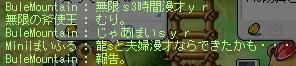2013y06m07d_010616555.jpg