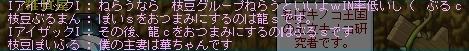 2013y07m23d_234715183.jpg