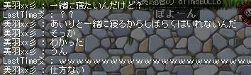 2013y08m19d_030809910.jpg