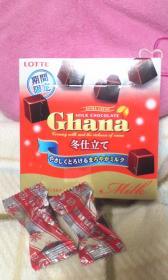 Ghana冬仕立て