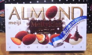 ALMOND Meltykiss仕立て