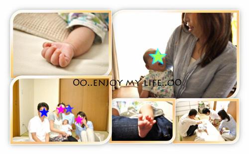 20110619friends.jpg