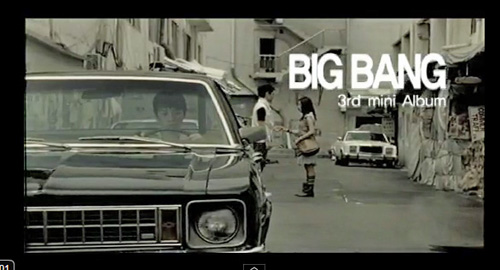 bigbang1.jpg