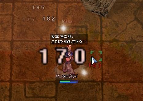 2007-10-15-001.jpg