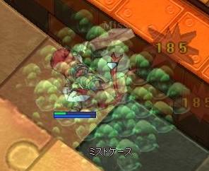 2007-10-23-007.jpg