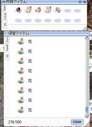 2007-10-24-001.jpg