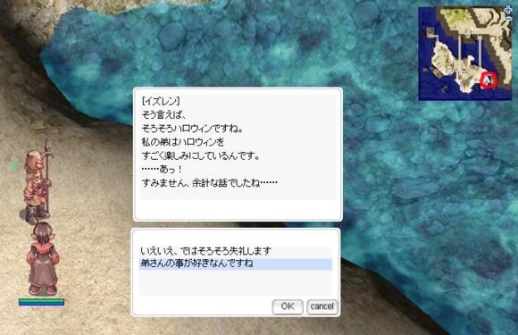 2007-11-2-001.jpg