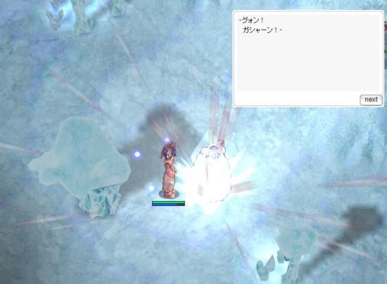 2007-11-26-004.jpg