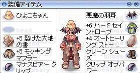 2007-11-30-001.jpg